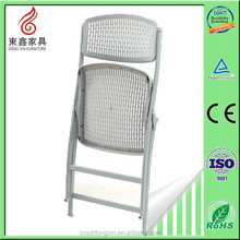 Reliable quality cheap patio set outdoor lounge chairs plastic for chairs