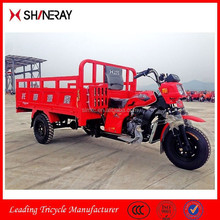China New Products OEM Pedal Cars Tricycles/Tricycle Engine/Work Tricycle