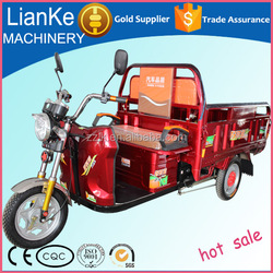 high quality low price cabin three wheel motorcycle made in china