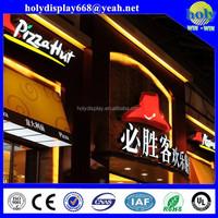 Fast Food Restaurant Light Box
