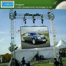 Alibaba china supplier Shenzhen hot sale full color rental concert led screen