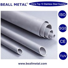 High quality GIS G3463 Stainless steel pipe