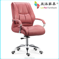 Red Middle back office chair/computer chair -P02B