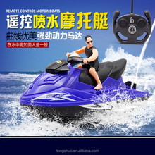 The best selling summer toy 2015 High speed 4 Channel rc boat with spray water function