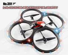 62.5CM big 2.4G Remote Control Quadcopter with Led Light 4 CH RC Drone JXD 391 outdoor big RC UFO RTF