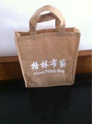 Eco-friendly popular shopping jute bag