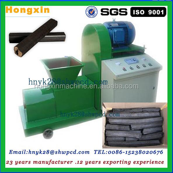 rice husk charcoal making machine.jpg