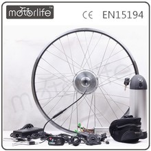 MOTORLIFE/OEM 20 inch 350w front wheel hub motor 350 watt electric bike conversion kit