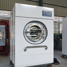 FORQU 12kg 16kg 20kg laundry commercial acrylic washers