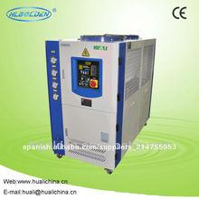 Refrigerado por agua enfriadora/de agua de refrigeración de la planta