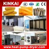 Anti-Frosting Factory Supply Industrial Vegetable Dewatering Machine