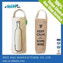 China promotional fashion custom jute wine bottle bag
