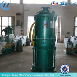 small submersible water pump/centrifugal water pump/water pump specifications