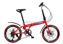 high quanlity 20inch folding bike for sale with SGS suspension frame