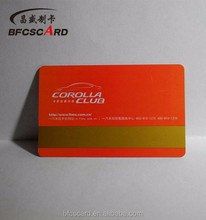 high quality low price chinese factory magnetic card