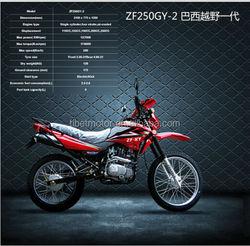 Manufacture cheap wholesale motorcycles 250cc