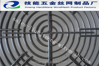 air conditioner motor fan cover