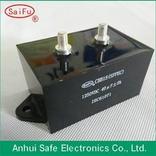 CBB15 CBB16 run 470uf 250v aluminum electrolytic capacitor