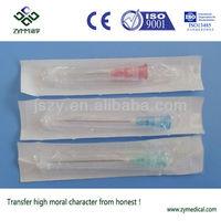 Disposable Medical Syringe needle/hypodermic needle