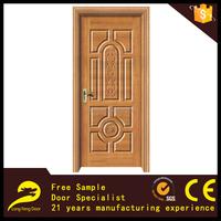 nice design moulded door skin interior used french moulding door