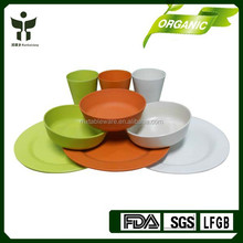 Royal china bambu design your own dinnerware