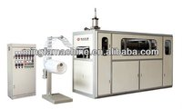 YZC-650 Plastic Automatic Cup Making Machine