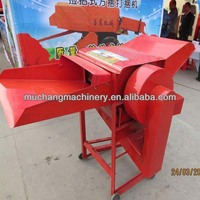 High quality small rice thresher philippines