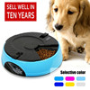 multi meals cat automatic programmable pet food feeder