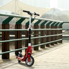 foldable portable 2 wheel self balancing electric scooter