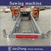 Best price saw cutting machine/plywood table saw machine