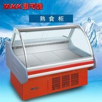ultra low temperature deep freezers MKK1877