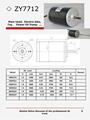 150w24v motor dc com 3350 1.5a rpm