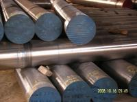 SAE1045 Hot-rolled carbon constructional quality Steel round bars