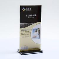 L / T shape frame acrylic menu holder