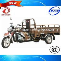 HY200ZH-ZHY Tricycle three wheel motorcycle
