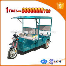 purple trishaw 3-wheeler with big cargo cabin