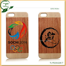 For iPhone Case Wood/Bamboo With Buttons/wood case solid wooden for iphone
