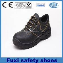 unisex soft removable EVA rocky safety shoes genuine