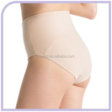 Sexy Women Hip Up Padded Butt Enhancer Shaper Panties Underwear