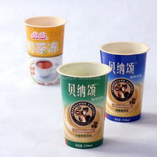 Alibaba China Supplier Custom Printed Ice Cream Cups With Best Price