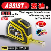 New measuring tape Series#72 73 smooth spring steel tape measure carbon fiker texture steel measuring tape