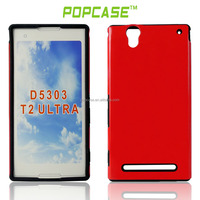 2014 New plastic hard case for sony xperia t2 ultra