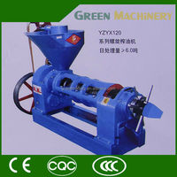 Home use mini oil press for flax