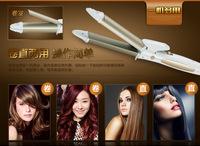 Утюжок для выпрямления волос Paiter 2 in1 ,  HC-7101