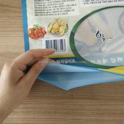 qingdao loop enterprise ziplock bags Hot Sale malaysia seasonings grand mark packing bags general plastic