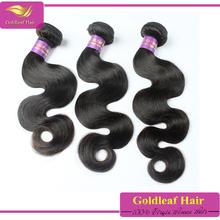 body wave virgin brazilian hair extension factory price top sale 8a brazilian body wave cheap human hair