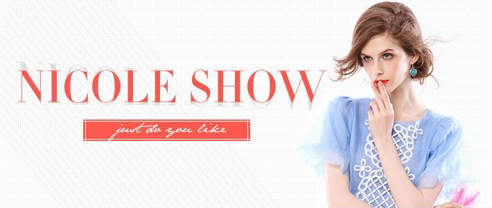 Nicole Show-logo