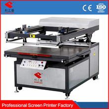 direct 18 years factory hot sale wine/gift/cigarate paperboard paper screen printing machinery
