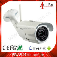 1.3megapixel mini WIFI wireless ip camera with P2P cloud outdoor use