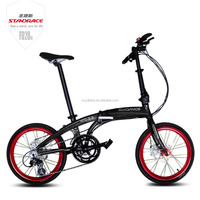 New model Children Folding/Foldable Bicycle